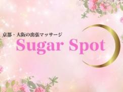 [画像]Sugar Spot(シュガースポット)大阪店(出張)