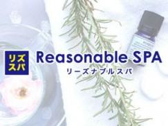 [画像]Reasonable SPA(リーズナブルスパ)桜川店