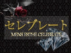 [画像]Celebrate(セレブレート)(出張)