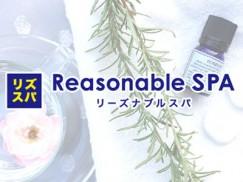[画像]Reasonable SPA(リーズナブルスパ)堺筋本町店